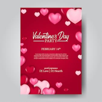 炉の形をしたバレンタインパーティーポスターテンプレート