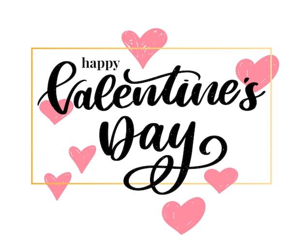 발렌타인 데이 디자인 요소에 대 한 발렌타인 데이 포스터, 카드, 배너 편지 슬로건 요소