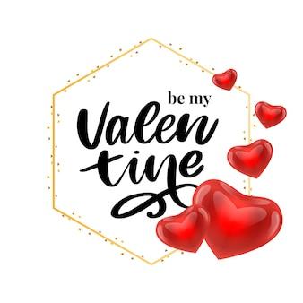 발렌타인 데이 디자인 요소에 대 한 발렌타인 데이 포스터, 카드, 라벨, 배너 문자 슬로건 요소