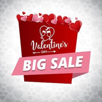 Большой рекламный баннер valentine