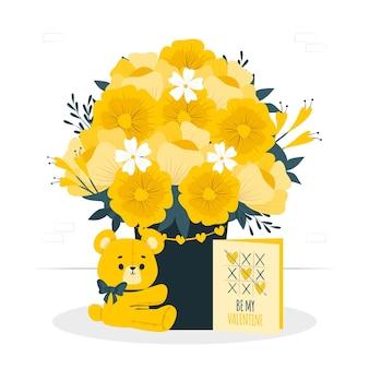 카드 컨셉 일러스트와 함께 발렌타인 꽃다발