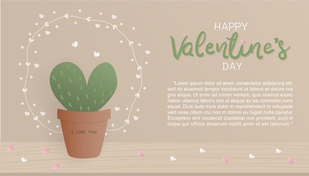 선인장 애인을위한 발렌타인 데이 카드