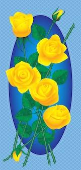 노란 장미 부케와 발렌타인 카드
