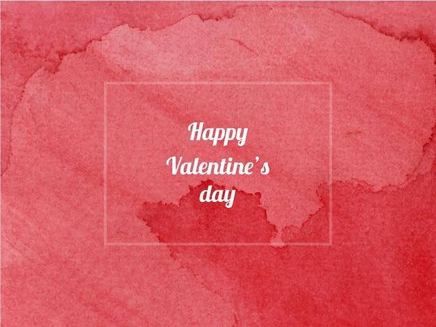 발렌타인 추상 수채화 배경 텍스처