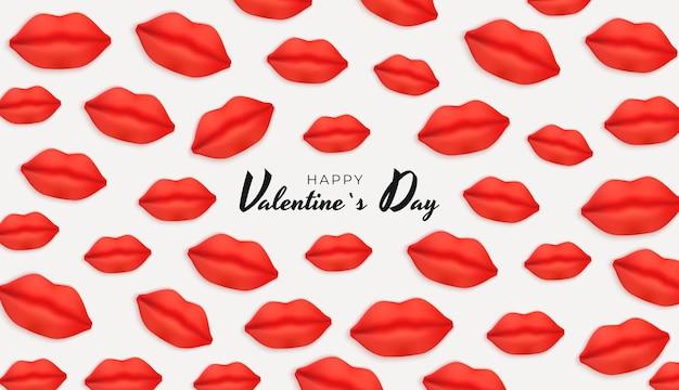 リアルな唇とバレンタインデーの背景デザイン。