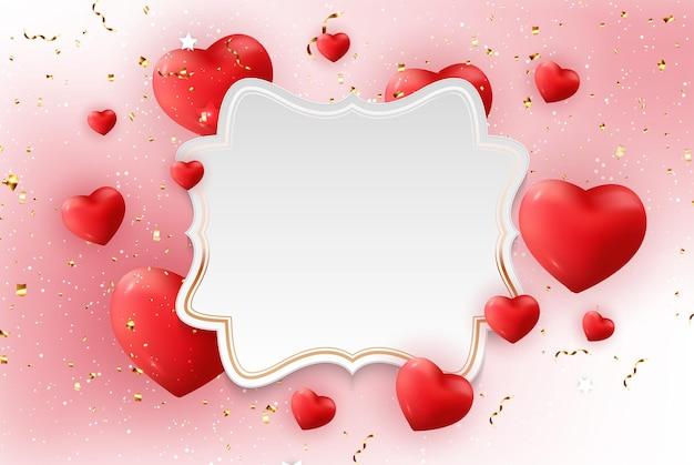 День святого валентина дизайн фона