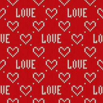 バレンタインデーの背景。心でシームレスなニットパターン