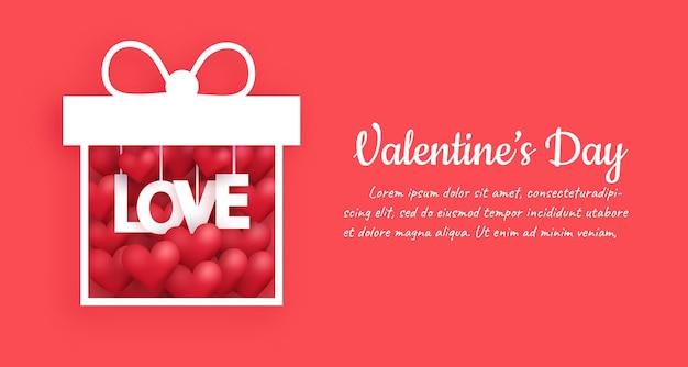День святого валентина фон с сердечками в подарочной коробке.