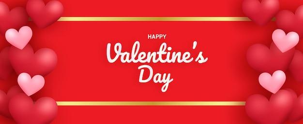 День святого валентина фон с сердечками.