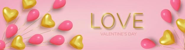 形のハートのピンクとゴールドのリアルな風船とバレンタインデーの背景