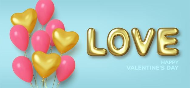 День святого валентина фон с реалистичными розовыми и золотыми воздушными шарами в форме сердца