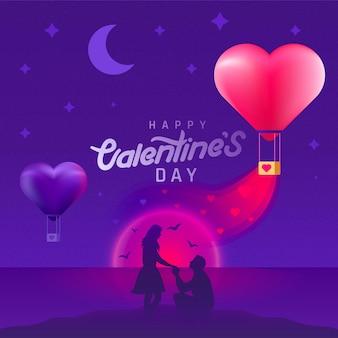 실루엣 부부와 심장 모양의 풍선 발렌타인 배경. 낭만적 인 일몰 발렌타인입니다.