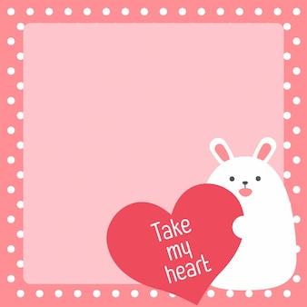 バレンタインデーのバナー、背景、チラシ、かわいい動物とプラカード。スクラップブッキングのための休日のポスター。