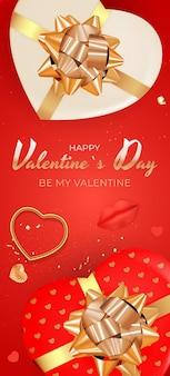발렌타인 데이 배너 디자인.