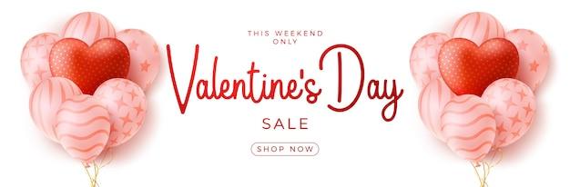 Продажа баннеров на день святого валентина. романтическая композиция с воздушными шарами