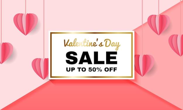 バレンタインデーのバナーセールが最大50%オフ。ハート型の紙の装飾。