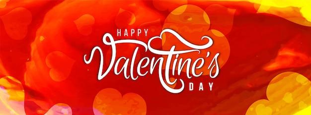 Valentine's day banner stylish template