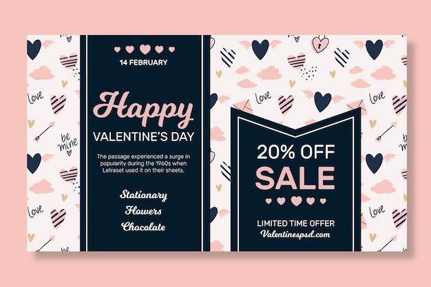 Valentine's day banner template