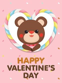 パステルカラーの背景にかわいいクマとバレンタインデーのバナー。