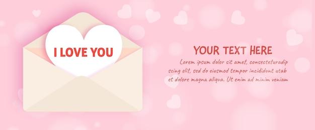 Баннер дня святого валентина с сердечками и письмом.