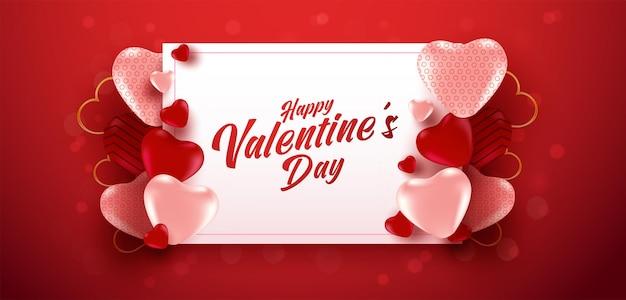 多くの甘い心とボケ効果の赤い色の背景を持つバレンタインデーのバナー。