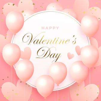 Баннер на день святого валентина с розовыми воздушными шарами и сердечками, нежный розовый фон