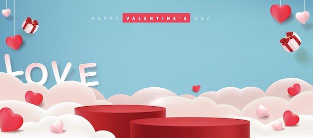製品のディスプレイとハート型の風船が付いたバレンタインデーのバナー。