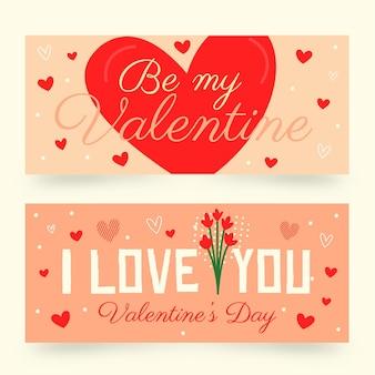 발렌타인 배너 손으로 그린 된 스타일