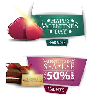 День святого валентина баннеры с кнопками, подарками и шоколадной конфетой