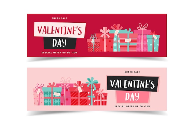 하트와 선물 발렌타인 배너