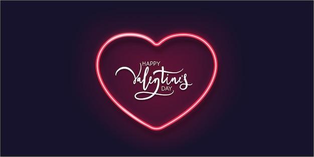 심장 모양의 네온으로 발렌타인 데이 카드 디자인