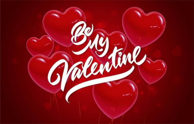 발렌타인 데이 카드. 빨간색 배경.