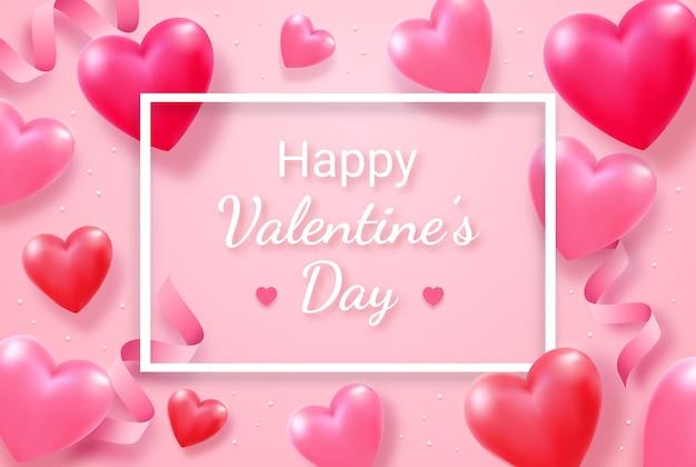 하트와 리본 배경 발렌타인 카드.