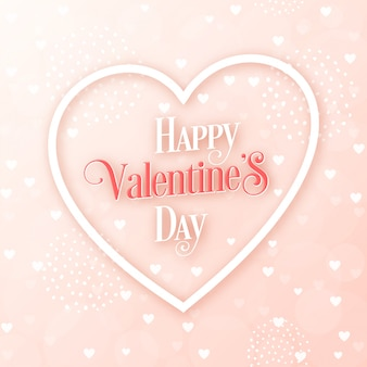 심장 모양의 프레임 발렌타인 카드
