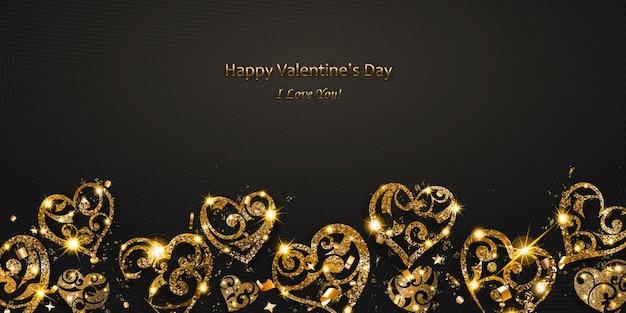 暗い背景にまぶしさと影と金色の輝きの光沢のある心を持つバレンタインデーカード
