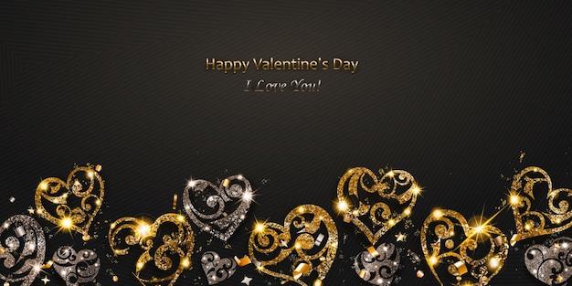 暗い背景にまぶしさと影と銀と金色の輝きの光沢のある心を持つバレンタインデーカード