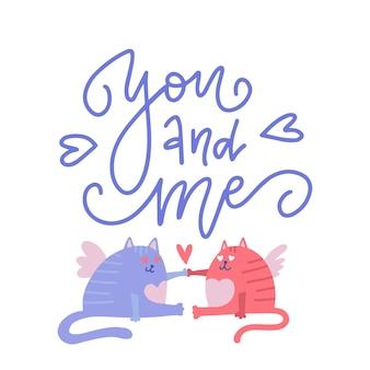 バレンタインデーの猫。 2匹の猫が並んで座っています。分離されたフラット手描きスタイル。レタリング引用付きのイラスト-あなたと私。