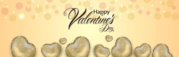 발렌타인 데이 축하 배너 또는 배경
