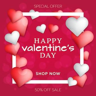 Валентина день концепции белый и красный сердца с квадратной рамкой на цвет фона