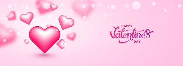 Valentine's day concept.