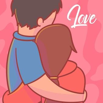 발렌타인 데이 커플