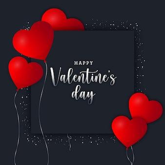 ハートの風船で暗いバレンタインデー