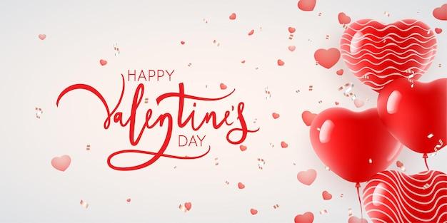 Дизайн ко дню святого валентина. воздушные шары в форме сердца над белой. иллюстрация