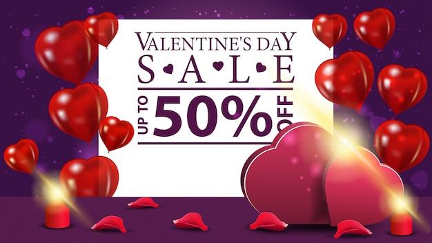 バレンタインデー割引2つの心を持つ紫色のバナー