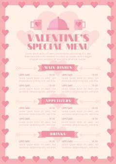 Шаблон меню плоского дизайна на день святого валентина