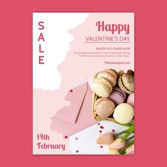 Флаер ко дню святого валентина a5 вертикальный