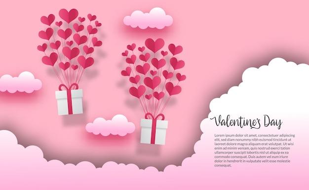 空飛ぶ愛の心とバレンタインデーのグリーティングカードバナーテンプレート