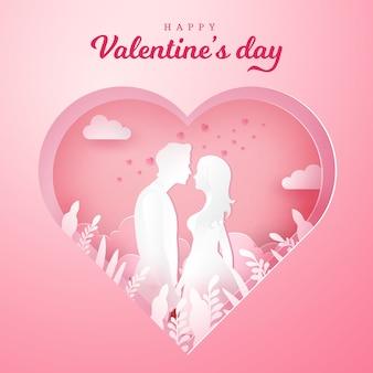 バレンタインのグリーティングカード。手をつないで、刻まれた心でお互いを見て愛のカップル