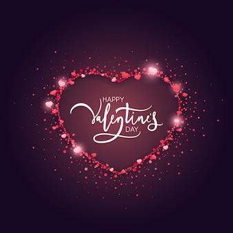 발렌타인 데이 인사말 카드 디자인.