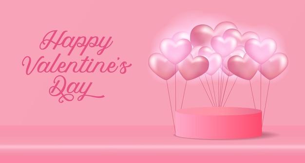 부드러운 핑크 파스텔 배경으로 3d 실린더와 하트 모양 풍선 발렌타인 인사말 카드